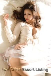 Xiamen Massage Girl - Nancy