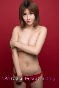 Xiamen Massage Girl - Nova