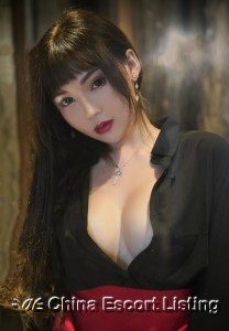 Xiamen Massage Girl - Sheri