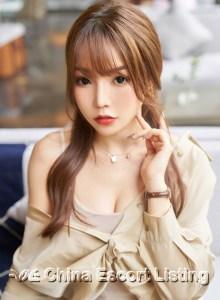 Xian Massage Girl - Da Chung