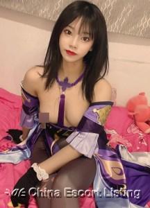 Fuzhou Massage Girl - Connie