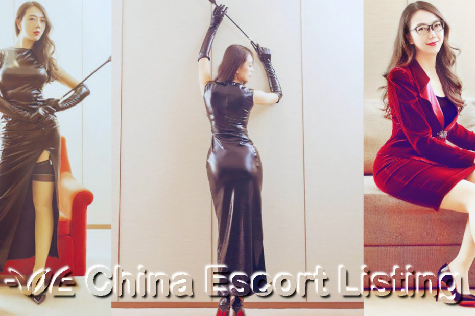 Beijing Dominatrix - Zheng Mei