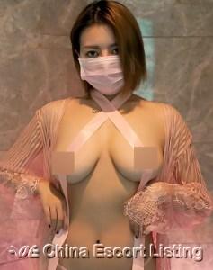 Changsha Massage Girl - Evelyn