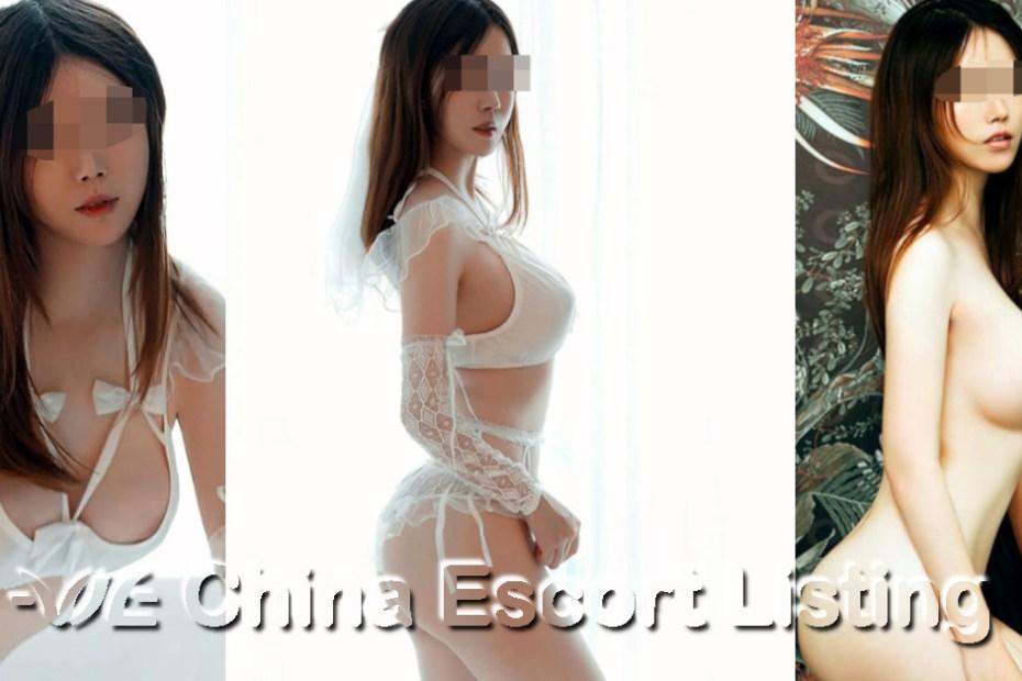 Qingdao Escort - Nicole