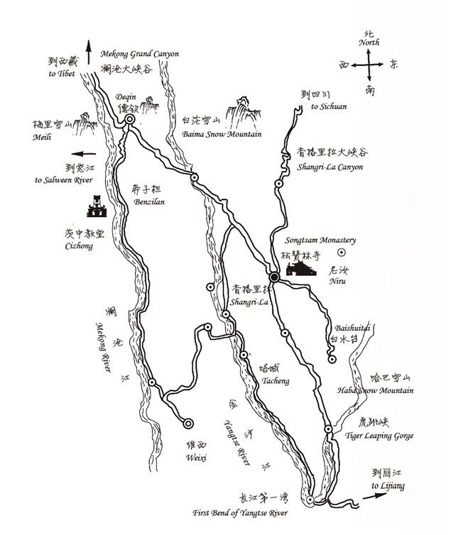 Shangri-la Tour Maps, Useful Maps for Travel in Shangri-la
