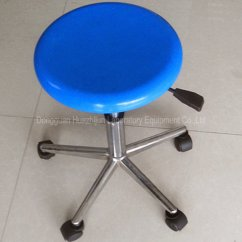 Stool Chair Price In Pakistan Standing Yoga Exercise For Seniors Arthritis Lab Stools Customize Supplier