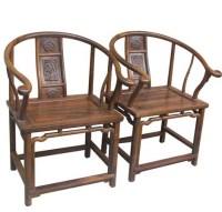 Chinese Armchairs  1875 Panama, Brossard, QC