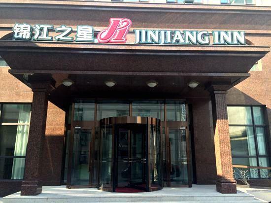 Jinjiang Inn Fuxin Yinbin Street Branch Booking Jinjiang