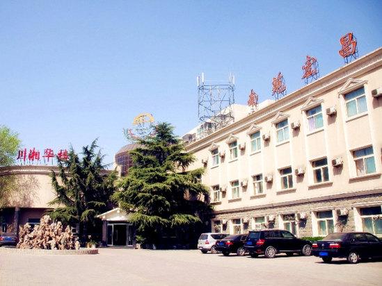 Beijing Near Nanyuan Airport Hotels Reservation China Holiday