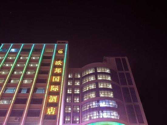 Guangzhou Near Canton Fair Liuhau Complex Hotels Reservation
