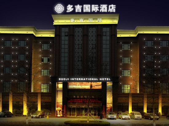 Xi An Near Yanliang District Hotels Reservation China Holiday
