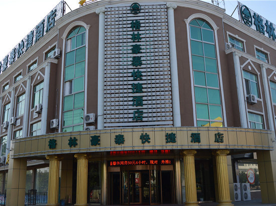 Rushan Hotels Reservation China Holiday