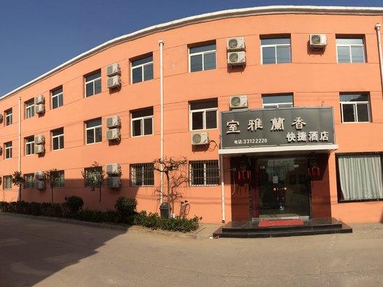 Xi An Near Xi An Xianyang International Airport Hotels