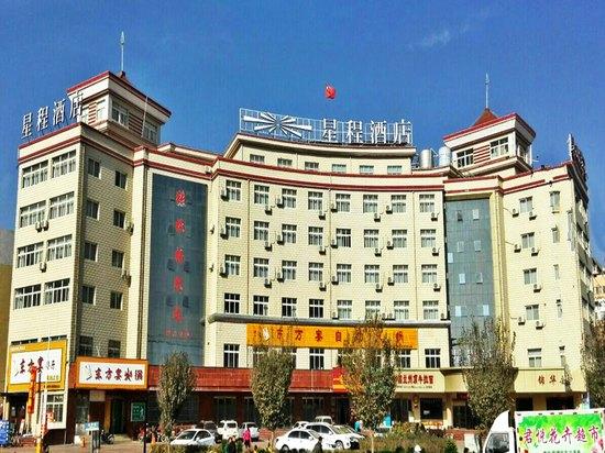 Zhangye Near Zhangye City Center Hotels Reservation