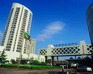 Twenty First Century Hotel Beijing Hotel In Beijing China