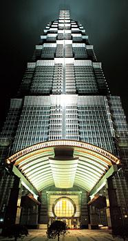Image result for grand hyatt shanghai