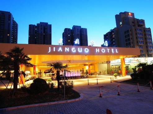 Jianguo Hotel Xi An Photos Xian Hotels China Discount Xian