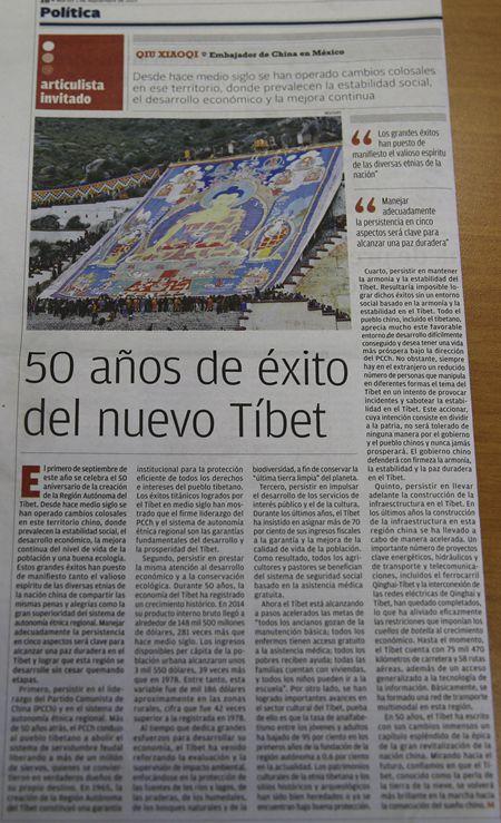 50 años de éxito del nuevo Tíbet