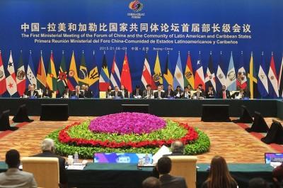 2015年1月8-9日,中国和拉美、加勒比国家共同体论坛首届部长级会议于在北京举行。
