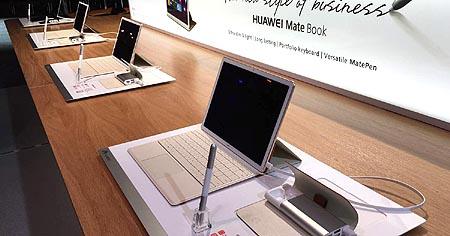 Huawei presenta Matebook en colaboración con Intel