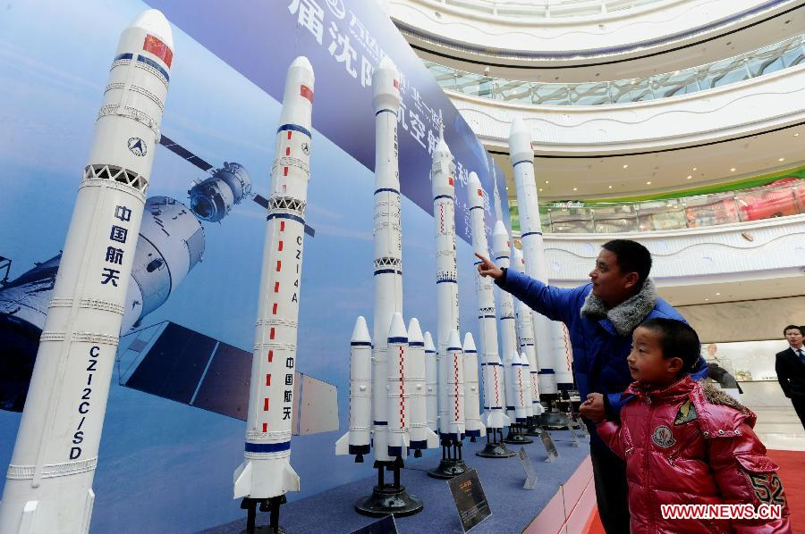 China establecerá primera compañía de lanzamiento comercial de cohetes