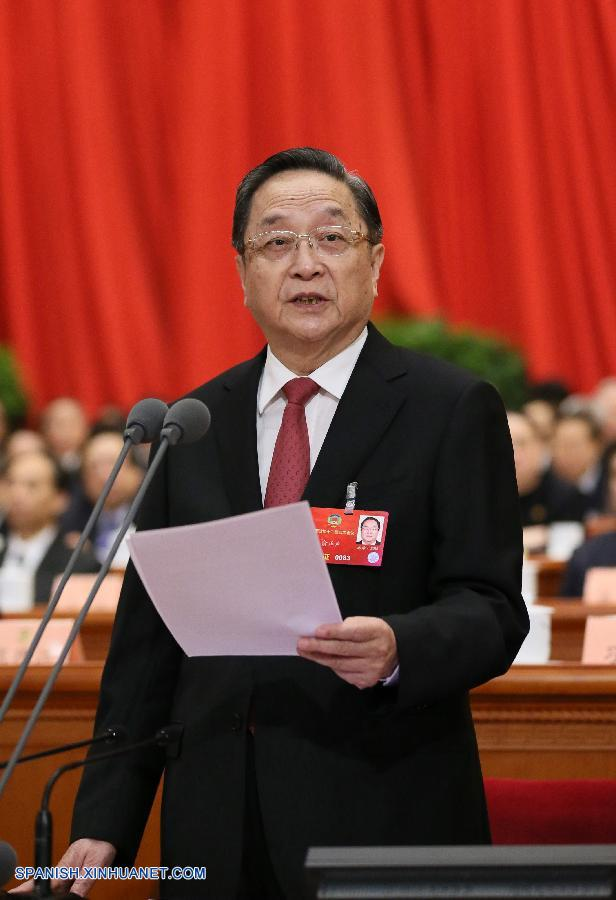 Máximo órgano de asesoría política chino subraya liderazgo de PCCh para lograr objetivos de 2020