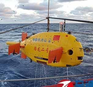 Sumergible chino de aguas profundas finaliza exploración en océano Índico