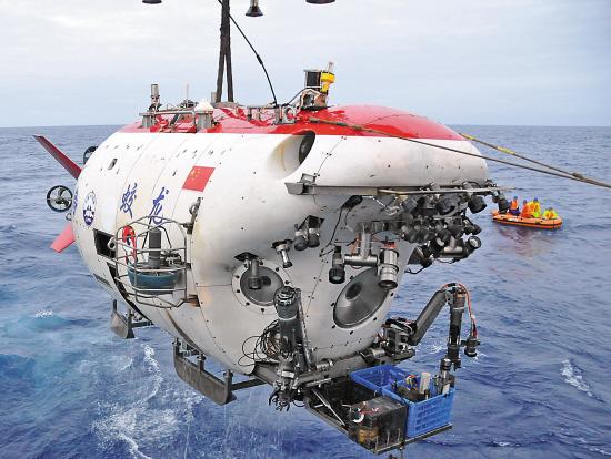 China elaborará ley marítima en cinco años