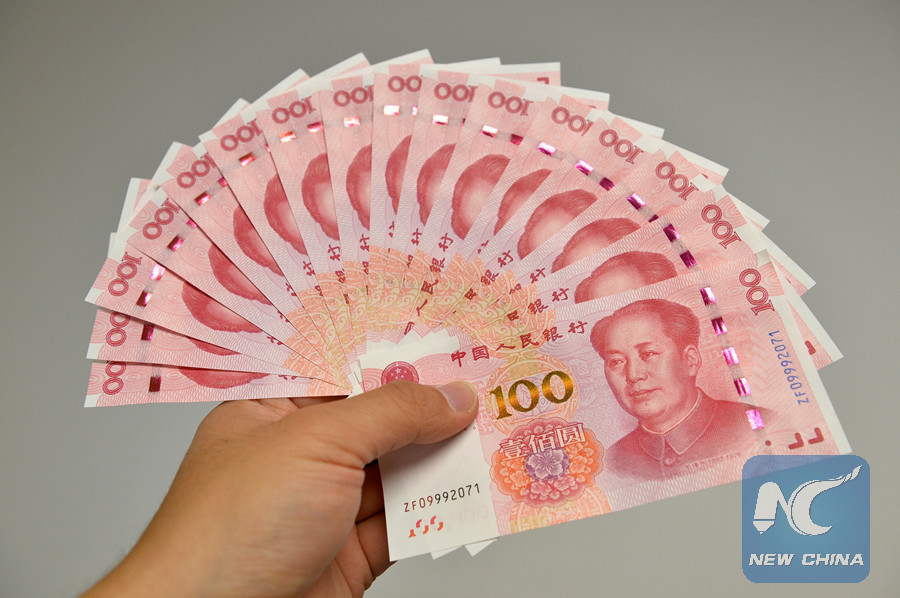 Banco central de China aumenta flexibilidad en política monetaria