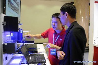 (3)CHINA-BEIJING-TECNOLOGIA-EXPOSICION
