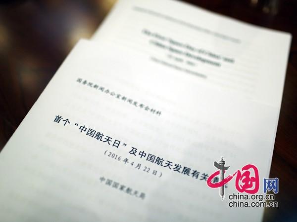 China establece el 24 de abril como Día del Espacio