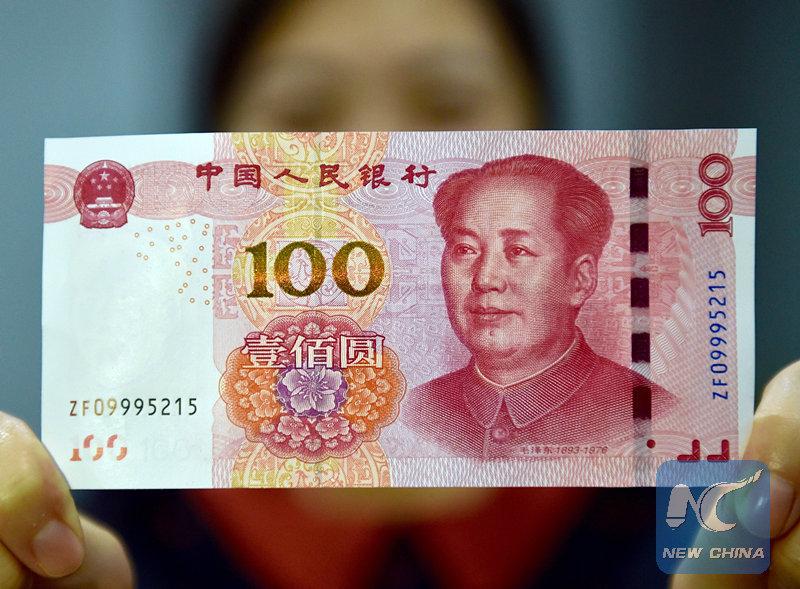 Banco central de China publica prioridades para 2016