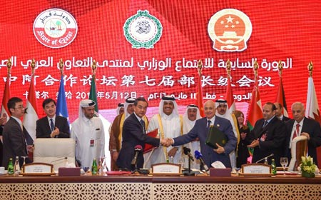 ANALISIS: Foro China-Estados Arabes abre paso a mayor cooperación política y económica
