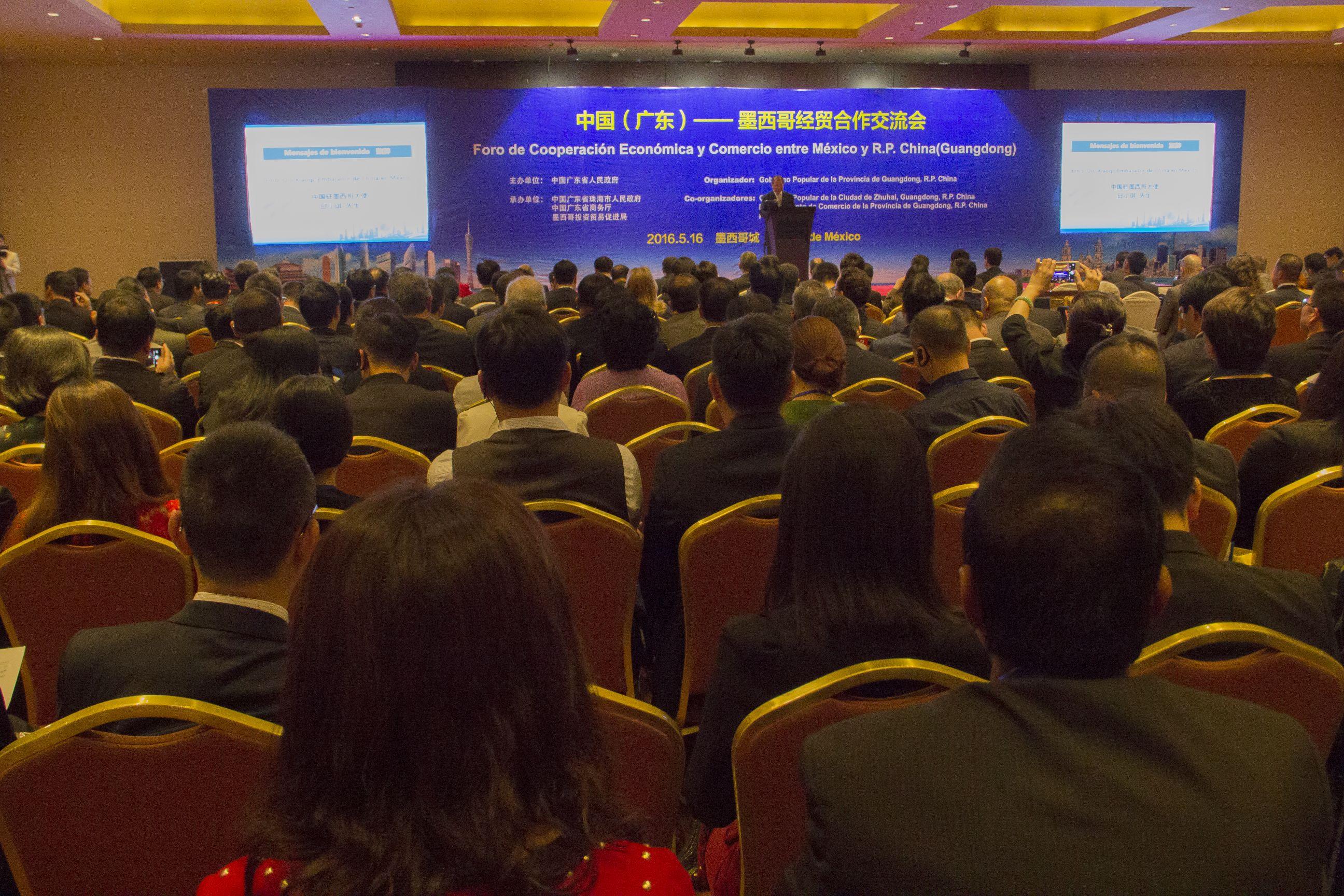 Foro de Cooperación México-China (Guangdong) 1