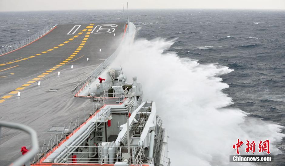 China insiste en negociación directa para resolver cuestión del Mar Meridional de China, según expertos