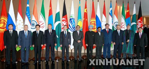 Xi Jinping viaja a Tashkent para asistir a reunión en honor a 15° aniversario de OCS