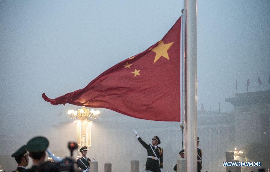 Presidente Xi Jinping pronunciará discurso por aniversario 95 de PCCh