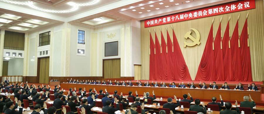Xi promete proteger de corrupción ambiente interno de Partido
