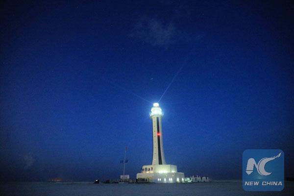 PCCh pide a medios cobertura imparcial sobre Mar Meridional de China