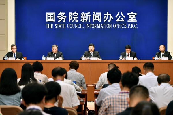 China presenta su plan de desarrollo estratégico para los próximos 10 años