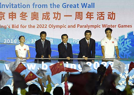 Beijing busca diseños para logotipo de JJOO 2022