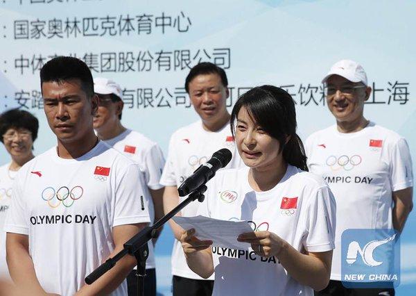 Deportistas chinos que conoces:  Guo Jingjing