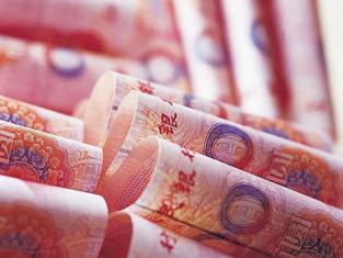 yuan moneda sudafrica