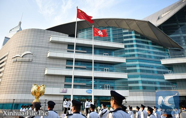 Xi Jinping apoya contribución de Hong Kong a desarrollo nacional en ciencia y tecnología