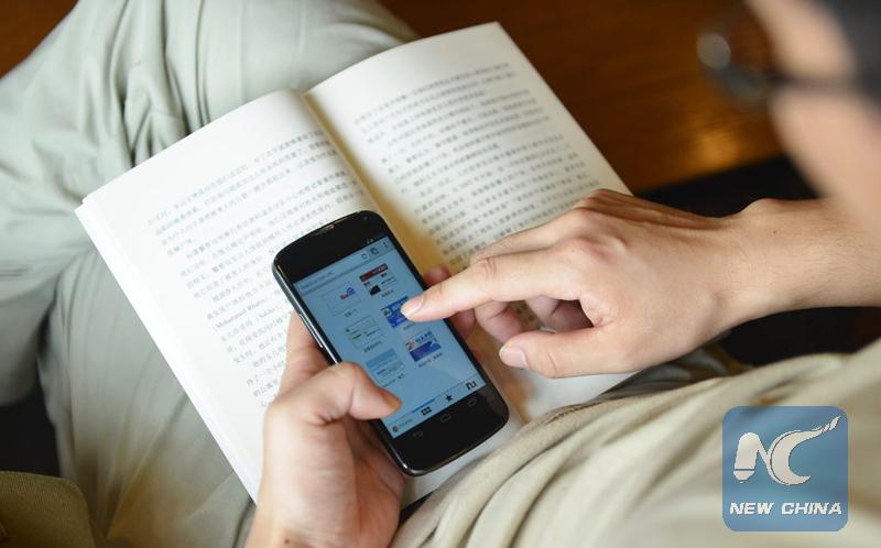 Aplicación WeChat de Tencent estimula consumo de información de China