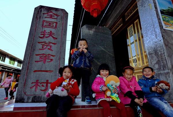 China registra aumento de subsidios de subsistencia en 2020