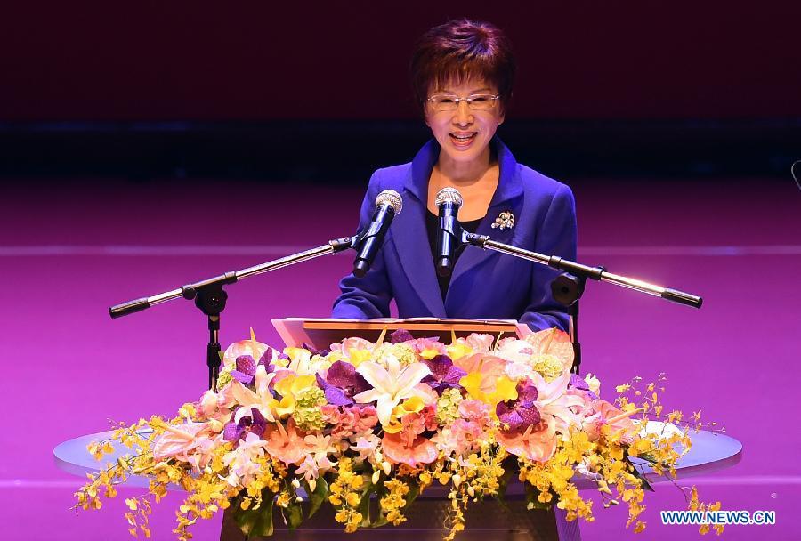 Líder de KMT visitará parte continental de China