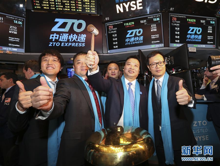 Compañía china de logística ZTO recauda 1,400 millones de dólares