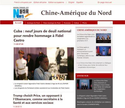 Xinhua_America_Norte
