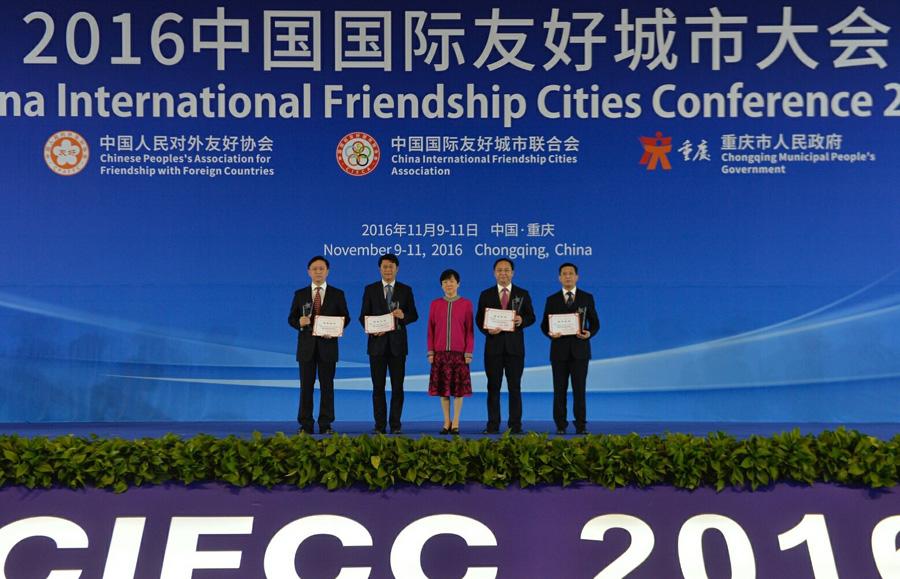 Concluye Conferencia Internacional de Ciudades Hermanas en Chongqing